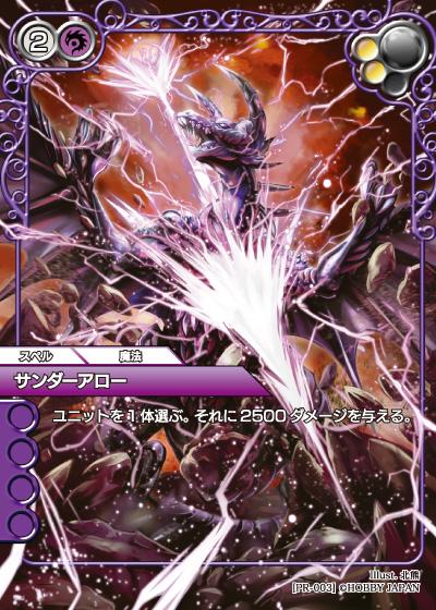 card_L_10000_003_1.jpg
