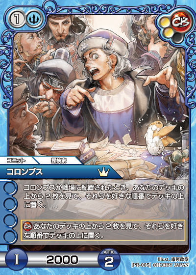 card_L_10000_005.jpg