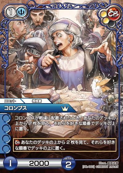 card_L_10000_005_1.jpg