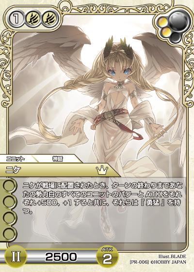 card_L_10000_006.jpg