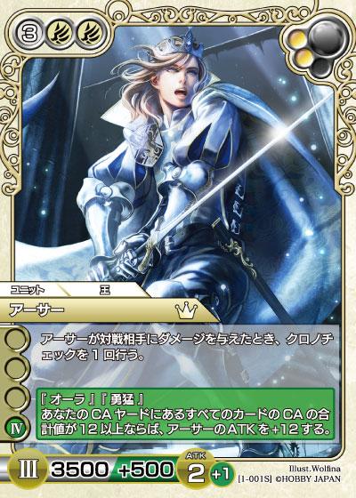 card_L_1_001.jpg