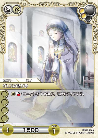 card_L_1_003.jpg