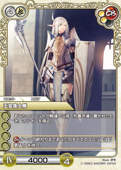 card_L_1_006.jpg