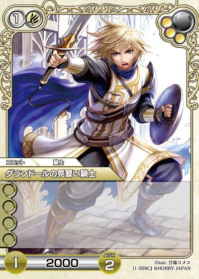 card_L_1_009.jpg