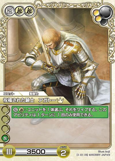 card_L_1_011.jpg