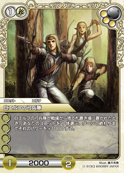 card_L_1_013.jpg