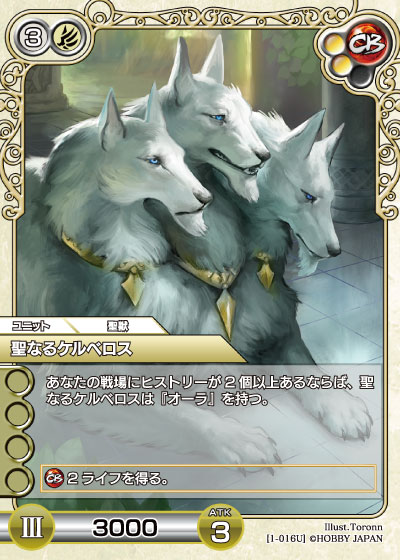 card_L_1_016.jpg