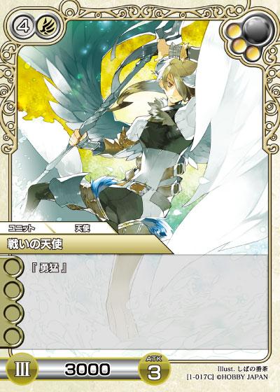 card_L_1_017.jpg