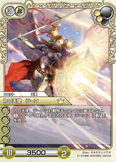 card_L_1_018.jpg