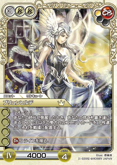 card_L_1_020.jpg