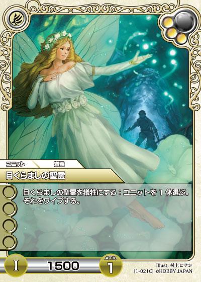 card_L_1_021.jpg
