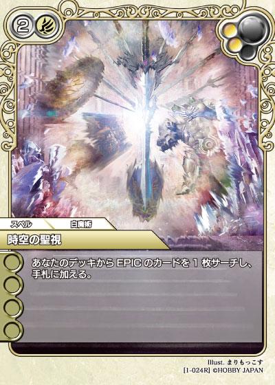 card_L_1_024.jpg