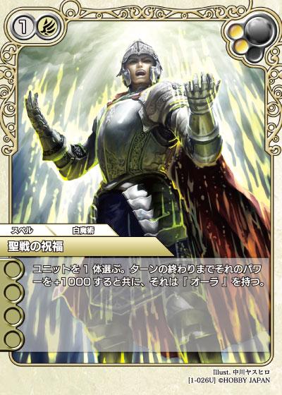 card_L_1_026.jpg