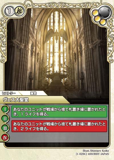 card_L_1_029.jpg