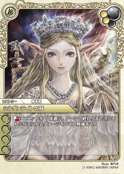 card_L_1_030.jpg