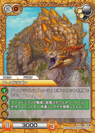 card_L_1_033.jpg