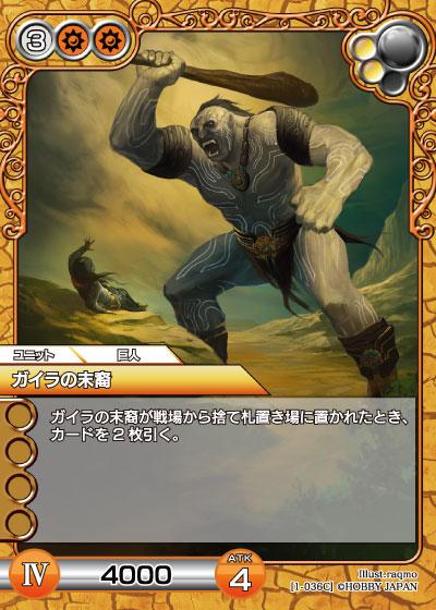 card_L_1_036.jpg