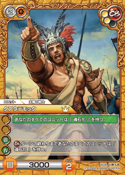 card_L_1_039.jpg