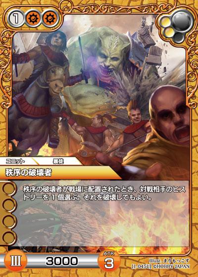 card_L_1_045.jpg