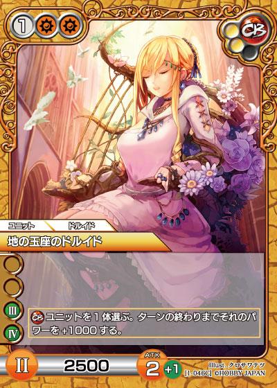 card_L_1_046.jpg