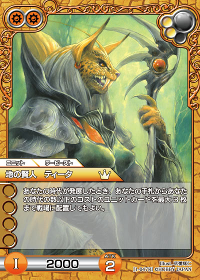 card_L_1_047.jpg