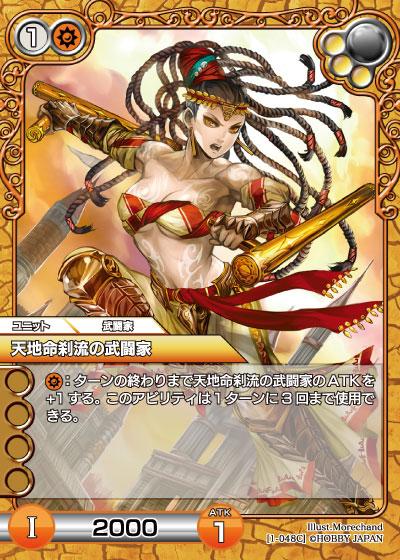 card_L_1_048.jpg
