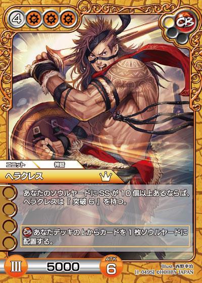 card_L_1_049.jpg