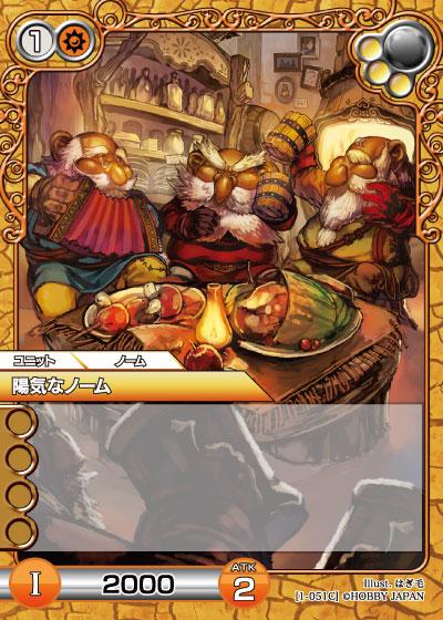 card_L_1_051.jpg