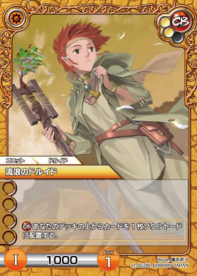 card_L_1_052.jpg