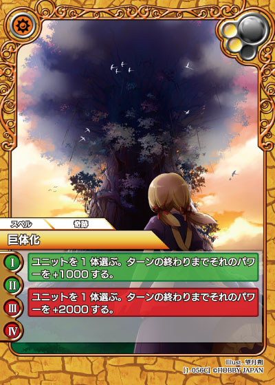 card_L_1_056.jpg