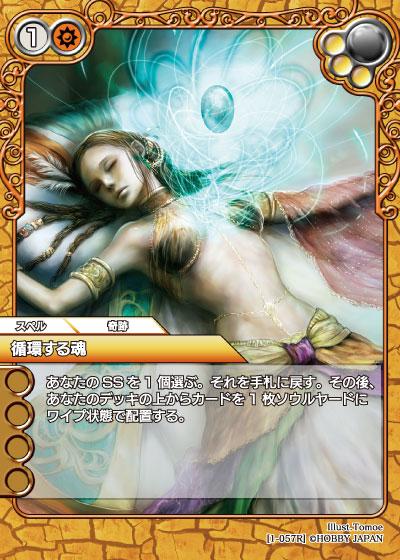 card_L_1_057.jpg