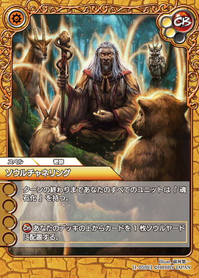card_L_1_059.jpg