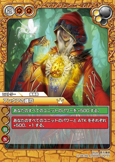 card_L_1_061.jpg