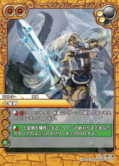 card_L_1_063.jpg