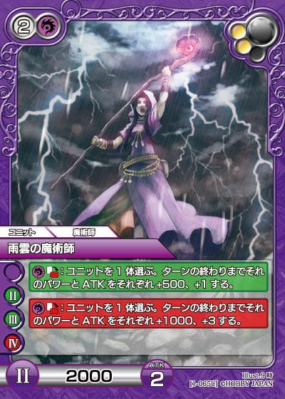 card_L_1_065.jpg