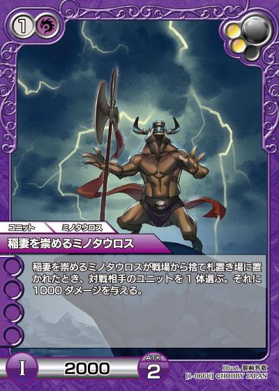 card_L_1_066.jpg