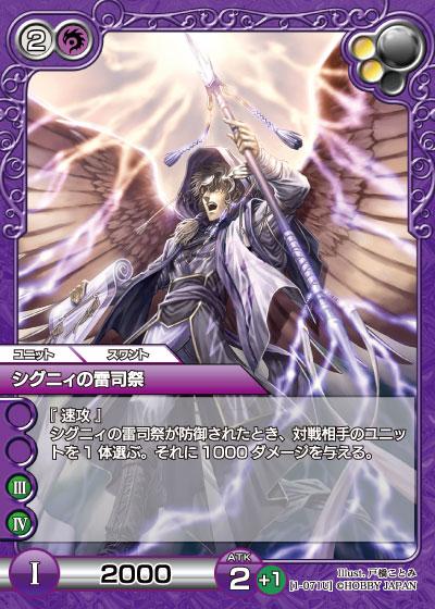 card_L_1_071.jpg