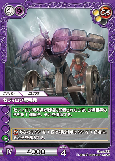 card_L_1_075.jpg
