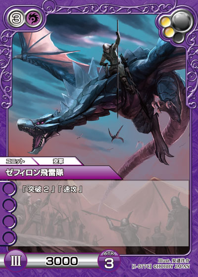 card_L_1_077.jpg