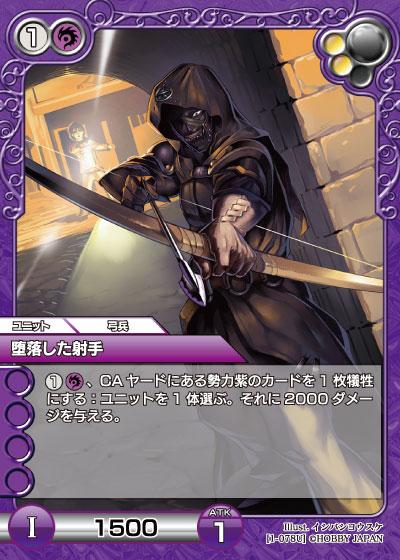 card_L_1_078.jpg