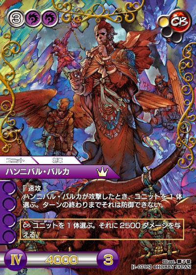 card_L_1_079_1.jpg