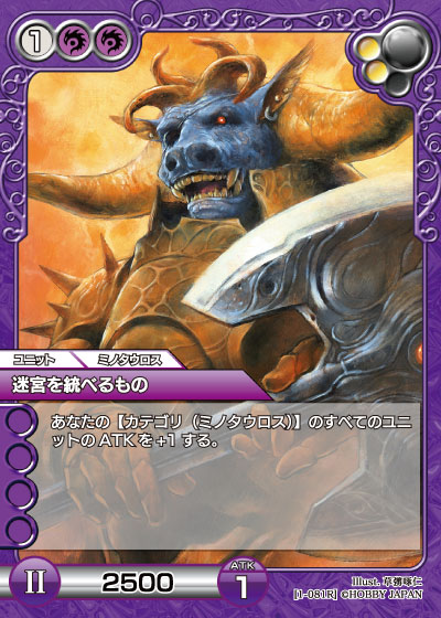 card_L_1_081.jpg