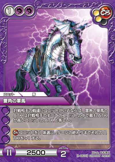 card_L_1_082.jpg