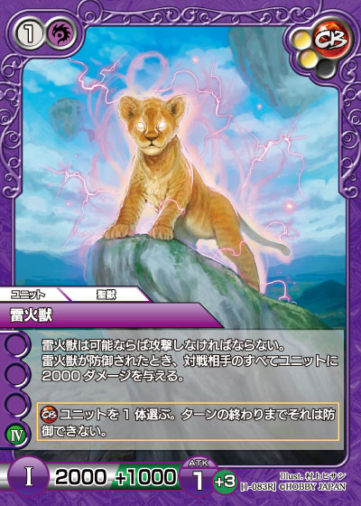 card_L_1_083.jpg