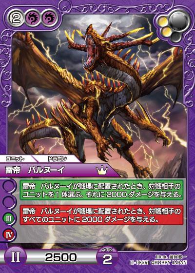 card_L_1_085.jpg