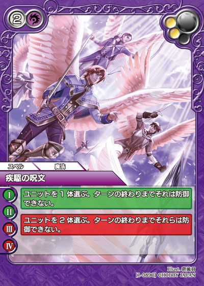 card_L_1_089.jpg