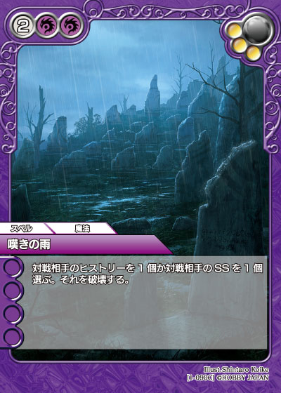 card_L_1_090.jpg