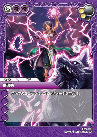 card_L_1_092.jpg