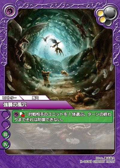 card_L_1_093.jpg
