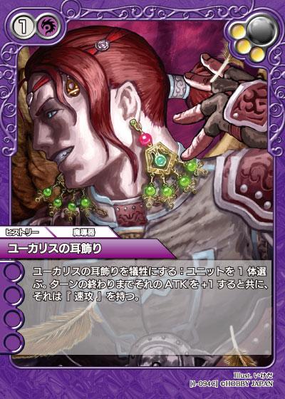 card_L_1_094.jpg